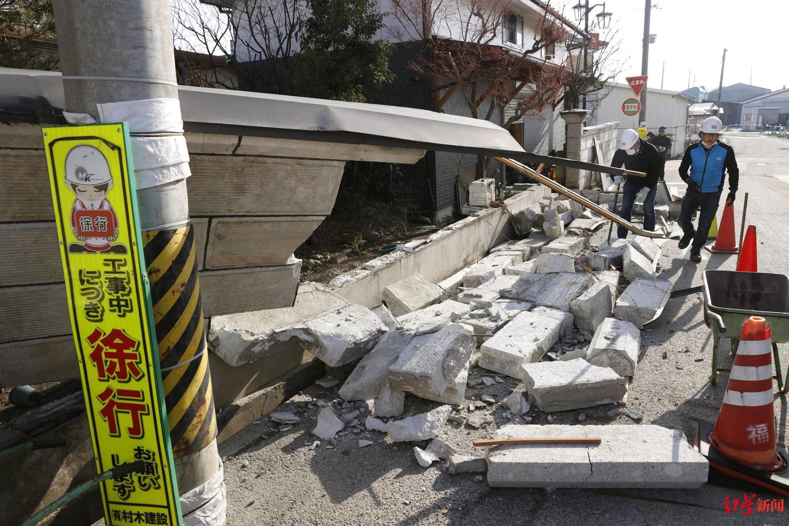 前 地震 年 10