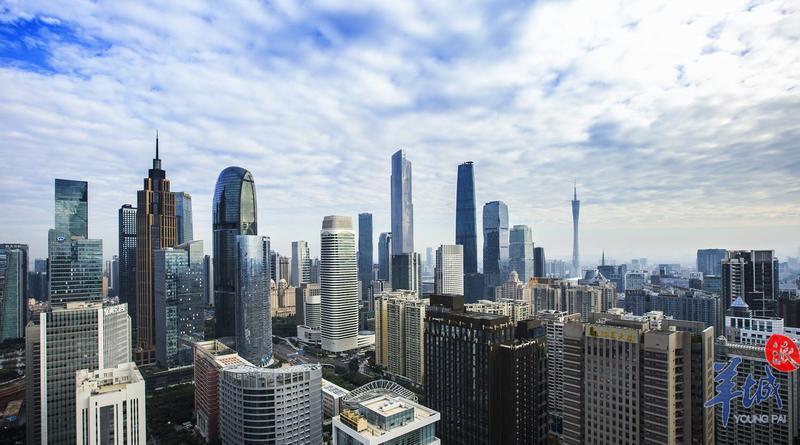 资料图:广州珠江新城。羊城晚报全媒体记者 周巍 摄