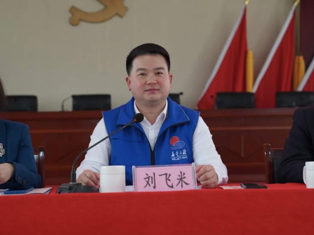 长沙团市委副书记刘飞米主持