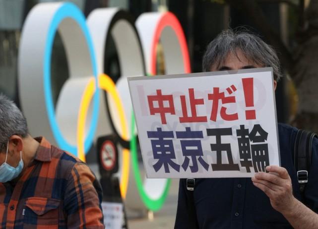 反对东京奥运会的日本民众(图源:日媒)